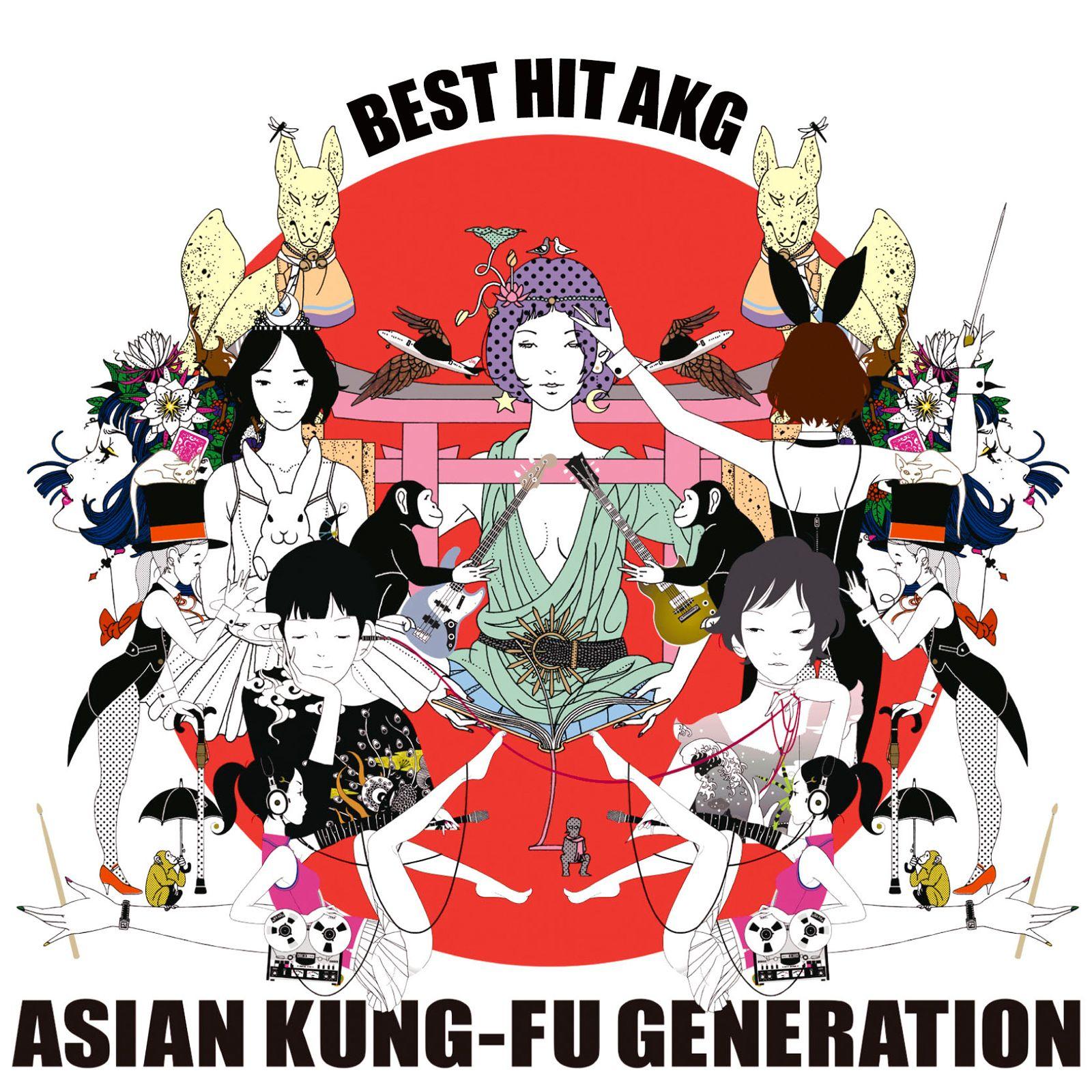 Albums fu generation asian kung